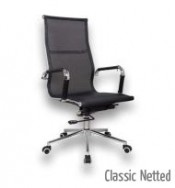executive_classic_netted_highback